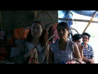 ��������� / The Maid/ Kimyo na sakasu (��������, 2005)...